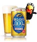 キリンビールから、休肝日の新提案!
