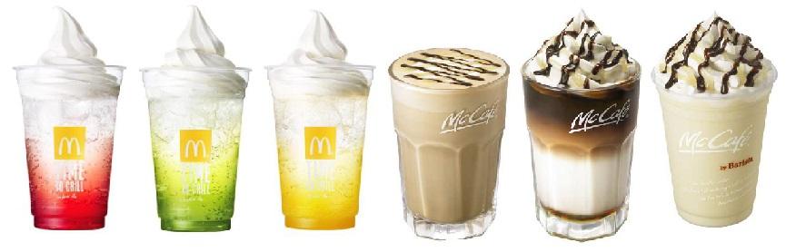 マックフィズ&カフェ