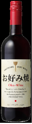 okonomiyaki wain