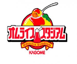 kagomeomuraisu