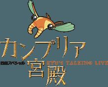 logo_cambria_01